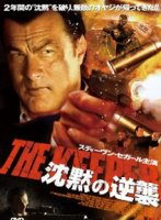 japanese poster - sized_{8201949f-5b51-4100-9a72-3e70ebecbcb2}.jpg