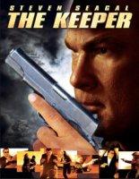 keeper_{879d84c0-88d4-e211-838a-d4ae527c3b65}.jpg