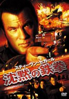 japanese poster - still_{b15c4e00-3771-4a71-ba27-f3a3b3efd304}.jpg