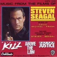 Music_films_Steven_Seagal_GNPD8028.jpg