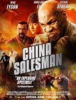 chinasalesman-poster-l-769x1024.jpg