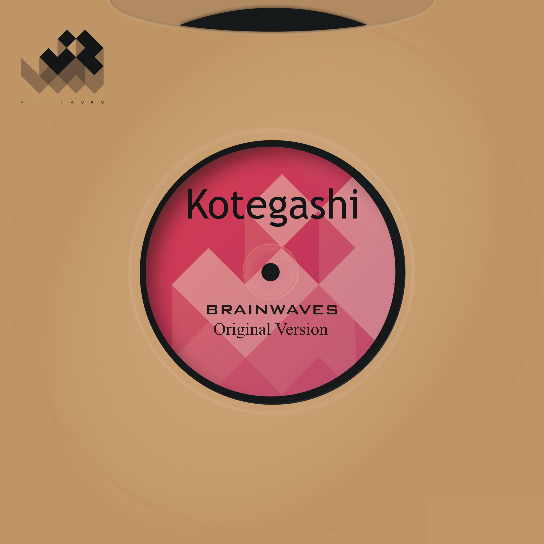 Kotegashi - brainwaves.JPG